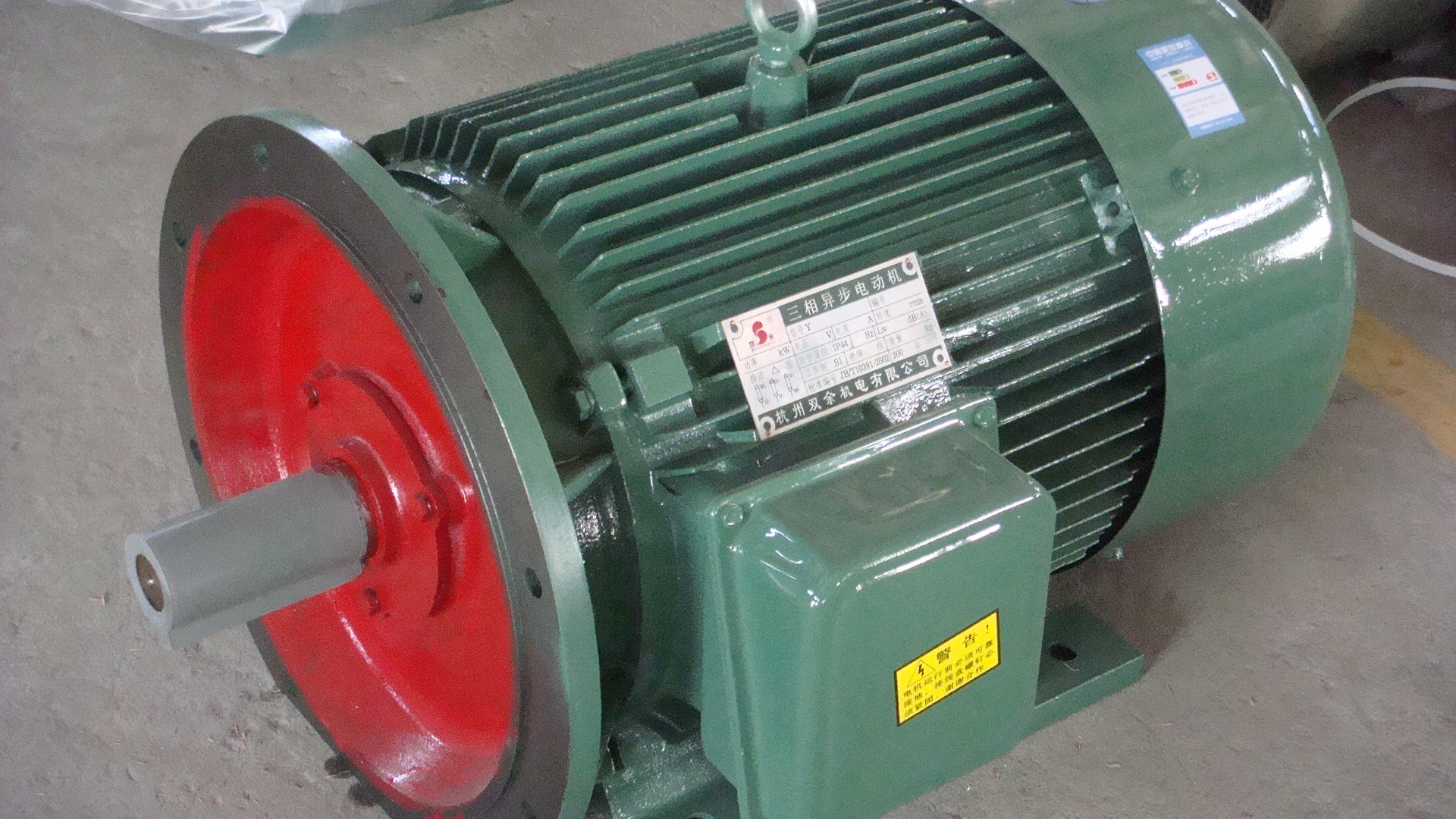 ac motor single phase electric asynchronous motor electric motor y series electric motor 69321